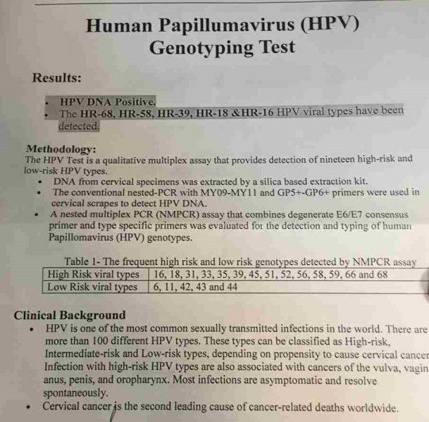 نمونه برگه آزمایش hpv