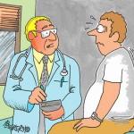بزرگی خوش خیم غده پروستات – علائم و عوارض